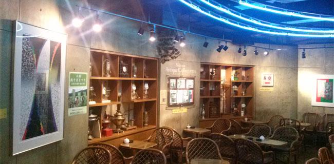 コーヒープラザ西林の店頭