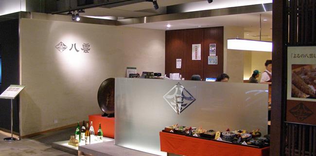 札幌パルコ店の店頭