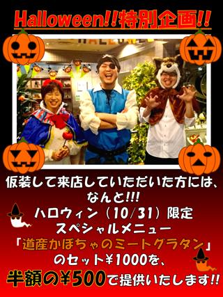halloween2015_2