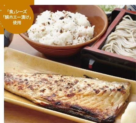 焼き鯖と十八榖米のそば御膳